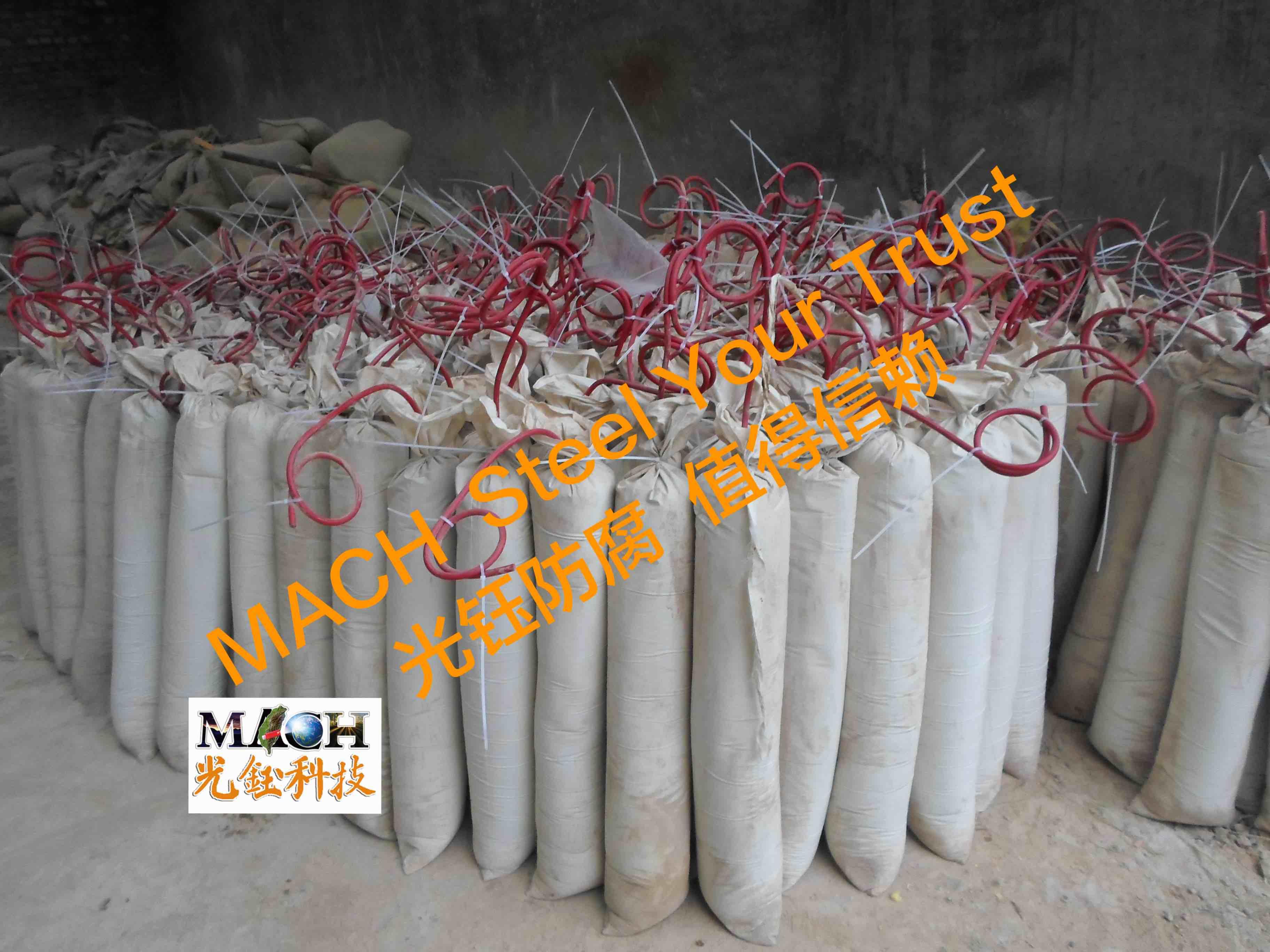 管道用包装镁阳极 高电位镁阳极 高效耐用 低成本又环保
